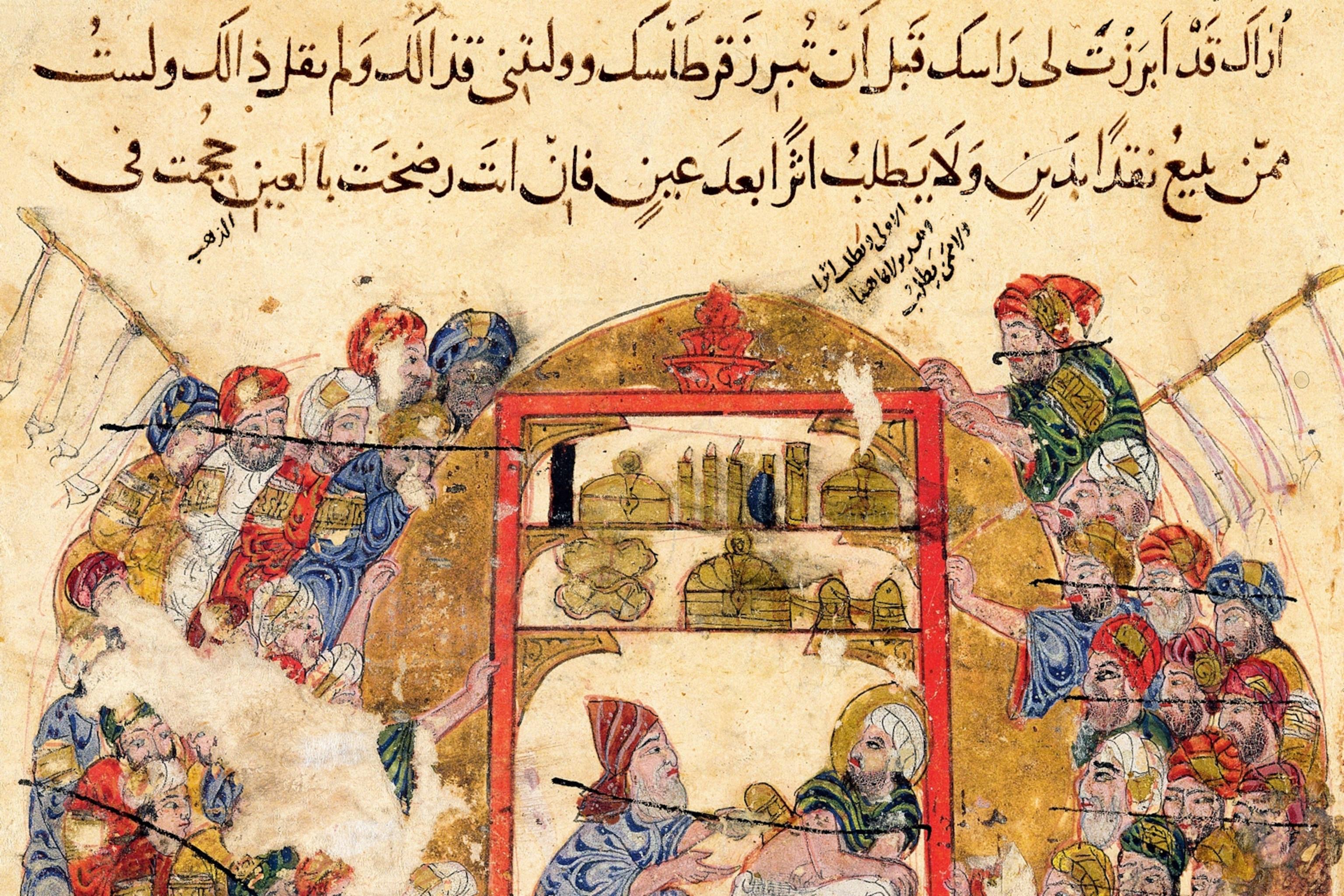 Site ul de dating musulmani care nu platesc femeie datand in indre